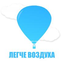Документальный фильм о международной встрече воздухоплавателей в Великих Луках