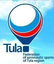 Тула. 23-25 мая 2014