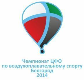 Небо Белгорода ждет всех!