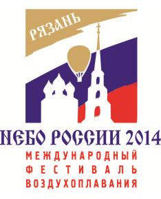 Небо России-2014. Утро четырнадцатого