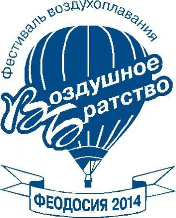 Ростов-на-Дону - Феодосия