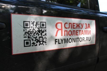 Белгород-2015. Чемпионат ЦФО.  Спортивная дирекция приступила к работе