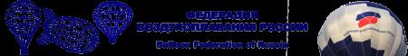 """Семинар по ЛТДиБП и отчетно-выборная Конференция ОО """"ФВР"""" 2016"""