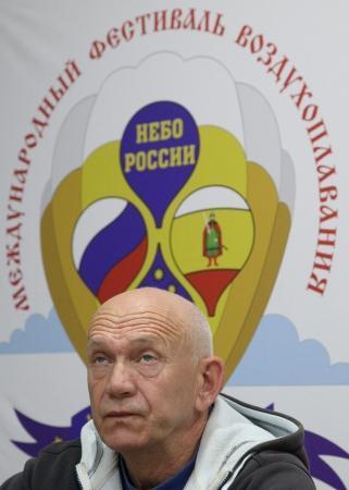Небо России глазами Н. Рябцева