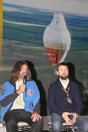 Оборудование рекордного шара в Москве