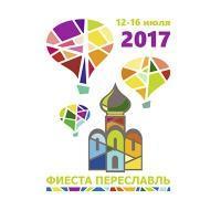 XVI  Золотое кольцо России летает