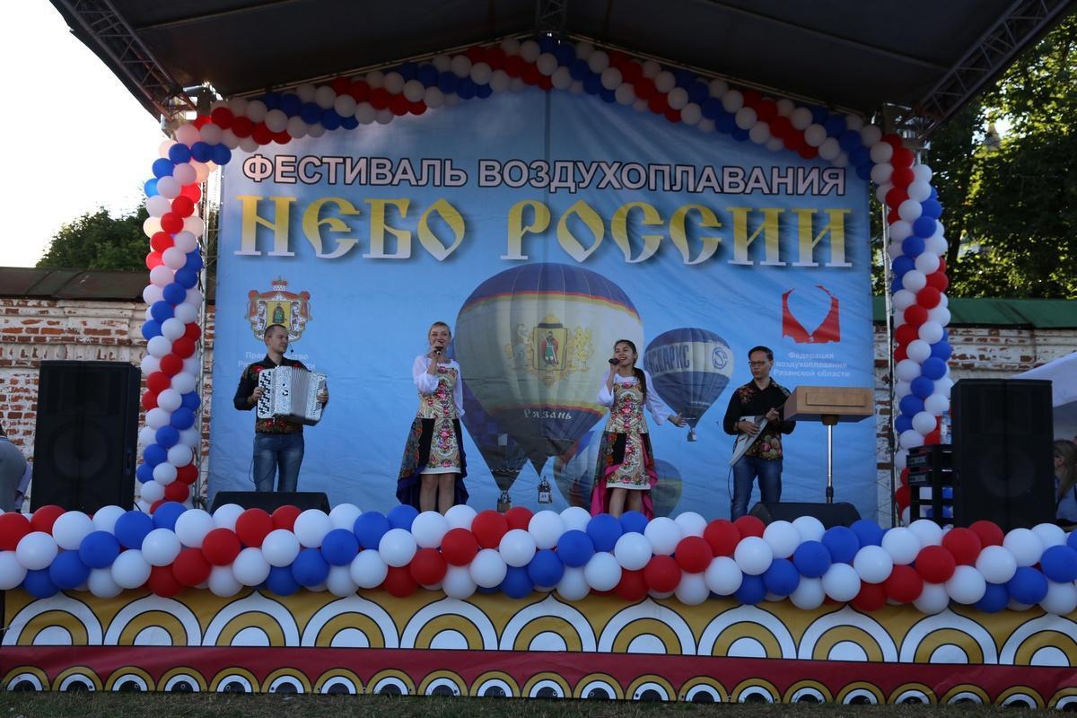 Славянск сегодня новости последнего часа видео онлайн