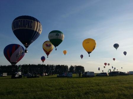 Небо России - 2017! Пятый спортивный