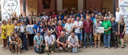 UPD: Небо России 2017 - заключительнЫе групповЫе фото