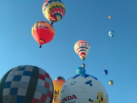 Saga International Balloon fiesta 2017