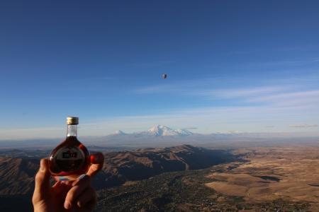 Воздухоплавание в Армении. Дороги и границы.