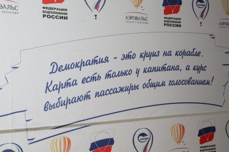 Репортаж Николая Рябцева с семинара по безопасности полётов