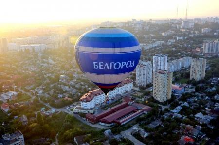 День Белгорода под шум горелок