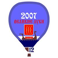 12-я Международная встреча воздухоплавателей