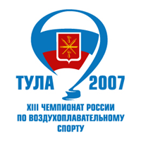 13-й Чемпионат России по воздухоплавательному спорту