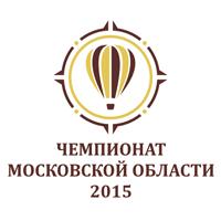 10-й Чемпионат Московской области по воздухоплавательному спорту