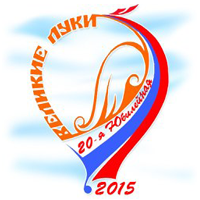 20-я Международная встреча воздухоплавателей