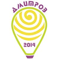 9-й Чемпионат Московской области по воздухоплавательному спорту