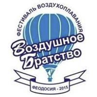 "XIX Фестиваль ""Воздушное Братство"""