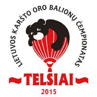 23-й Чемпионат Литвы по воздухоплавательному спорту