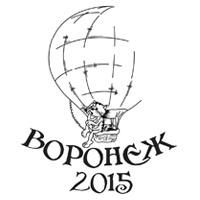 1-й Открытый Кубок Черноземья