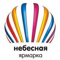 16-й Международный спортивно-зрелищный Фестиваль воздухоплавателей