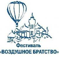 """XXІ Фестиваль """"Воздушное Братство"""""""