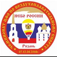 16-й Международный спортивный  культурно-зрелищный фестиваль воздухоплавания «Небо России-2018»