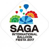 Международный воздухоплавательный фестиваль в Саге