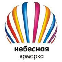 17-й Международный спортивно-зрелищный Фестиваль воздухоплавателей «Небесная Ярмарка Урала-2018»