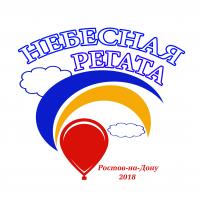 III-й Воздухоплавательный спортивно-зрелищный фестиваль «Небесная Регата-2018»