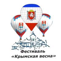"""Фестиваль воздухоплавания """"Крымская весна"""""""