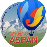 Второй Международный Фестиваль Воздухоплавания «ASHYQ ASPAN»