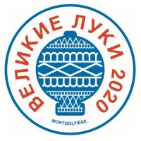 26-й Чемпионат России по воздухоплавательному спорту
