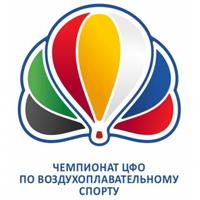 Чемпионат ЦФО по воздухоплавательному спорту 2014