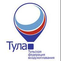 8-й открытый Чемпионат Тульской области по воздухоплавательному спорту
